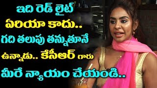 Sri Reddy Sensational Comments On CM KCR | Sri Reddy Interview | Top Telugu Media