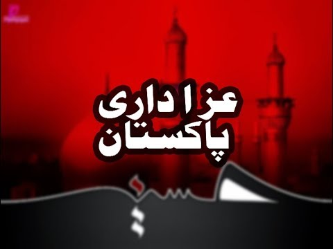 Zakir Khawar Abbas Qiyamat barsi Zakir Gazanfar Abbas Gondal 17 January 2018 Deowal   YouTube
