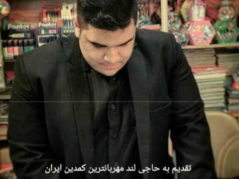 حاجی لند yarab rozblog com