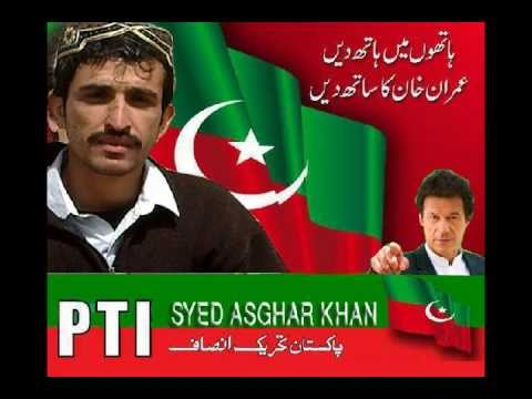 nice look ziarat asghar khan 88 pishin karbala very nice pashto songs