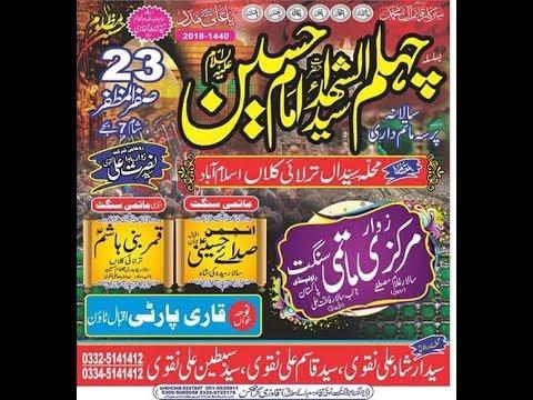 Live Majlis 23 Safar Muhalla Syedan Tarlai kalan Islamabad 2018/1440