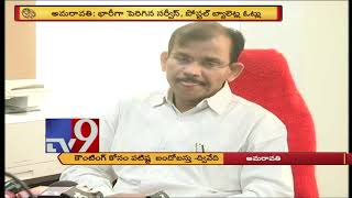 Tight security for counting in AP - AP EC Dwivedi