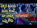 Prabhakar Gang Searching For Shankar   Shankar Trying To Kiss Parvati   Yamaho Yamha Movie Scenes