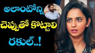 Rana Daggubati Sensational Commets On Rakul Preet Sngh and Manchu Lakshmi | Top Telugu Media