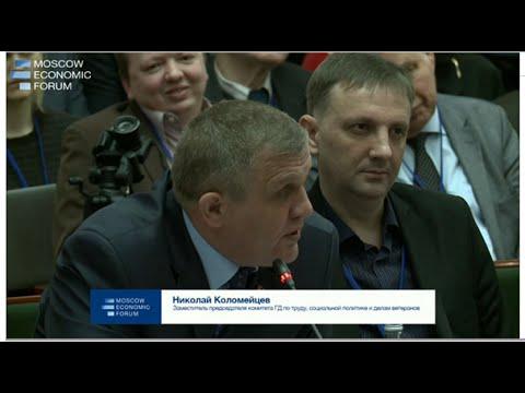 Коломейцев Жжет- Жириновский рот закрой на МЭФ 16.02. 2016
