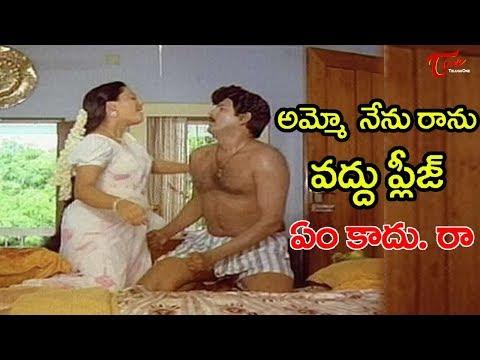 ఈ వీడియో చూస్తే పగలబడి నవ్వుతారు - TeluguOne