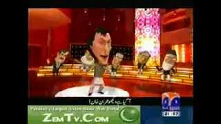 Imran Khan vs Nawaz Sharif Geo Song