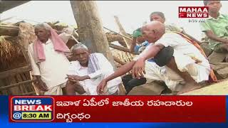 People Facing Water Problems In Mancheriyal