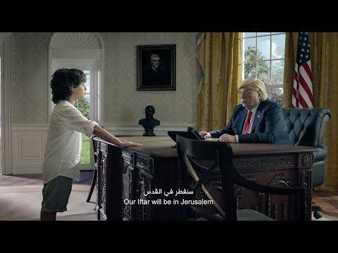 Zain Ramadan 2018 Commercial - سيدي الرئيس