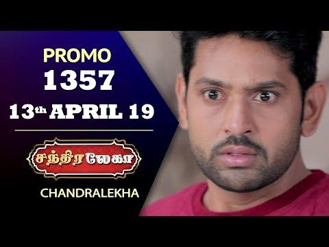 Chandralekha Promo 13-04-2019 Sun Tv Serial Online