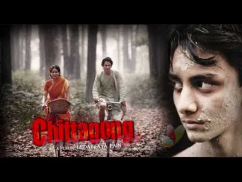 Jeeney Ki Wajah - Chittagong (2012) - Full Song