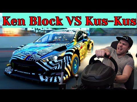 KEN BLOCK VS KUS-KUS | FORZA MOTORSPORT 7 ПРОХОЖДЕНИЕ  | ТЮНИНГ MAZDA MX5