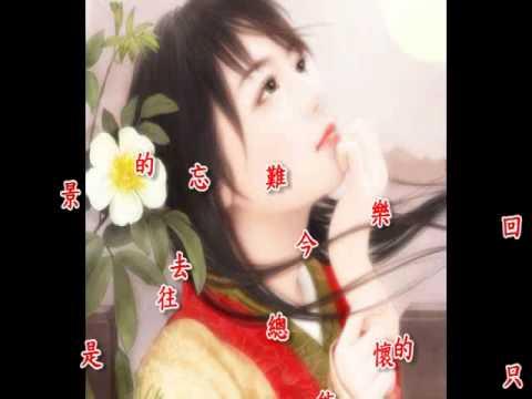 伊人何處-蕃茄姑娘蕭孋珠1976就從今夜起專輯