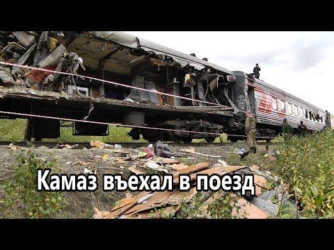 Грузовик врезался в поезд под Нижневартовском.