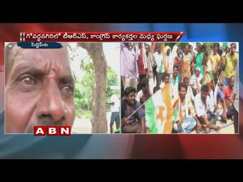 Clash Between TRS and Congress Activists at Siddipet | ABN Telugu