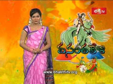 Vasanthakhele Holi Special Part_1 || Bhakthi Tv