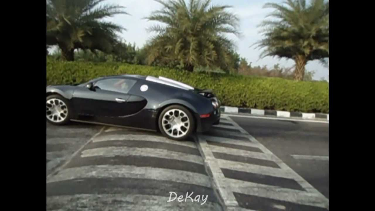 Bugatti Going Over Speed Bumps Youtube