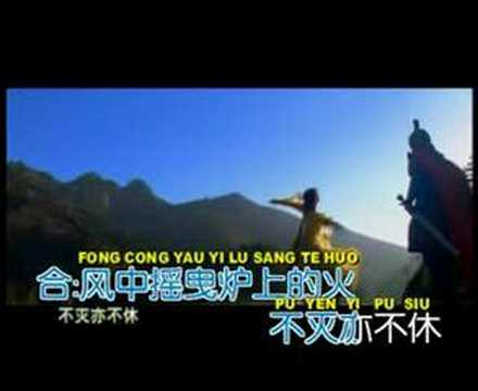 Mei Li Te Sen Hua (Myth)
