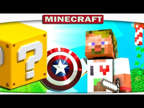 ч.05 ТАКТИКА АТАКИ С ЩИТОМ!! - Minecraft Lucky Sky Wars