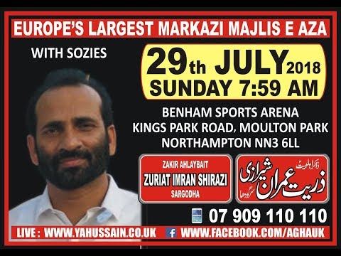 Zakir Zuriat Imran Shirazi (Sargodha) - AGHA - Northampton (UK) – 29th July 2018