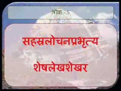 Shiv Taandav Stotra Written By Raawan & Sung By P.p. Shri Rameshbhai Oza Ji video