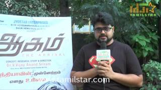 Arjunan At Aagam Movie Audio Launch