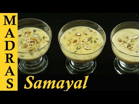 Basundi Recipe in Tamil / Sweet Recipes in Tamil