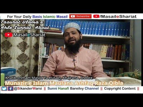 Tasurat Ulama e Ahle Sunnat About Channel Masail e Shariat    Maulana Ashfaq Raza Qadri