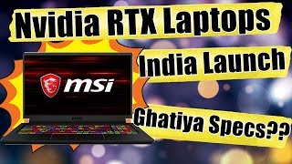 RTX laptops Launched in India - MSI RTX laptop - Ghatiya Configuiration?? MSI laptop - RTX Laptops
