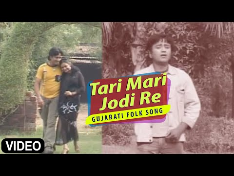 Tari Mari Jodi Re | Top New Gujarati Folk Song | Meena Studio |hd|love Song video