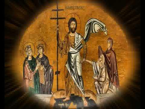 ΑΝΑΣΤΑΣΙΜΑ ΕΥΛΟΓΗΤΑΡΙΑ - RESURRECTION EVLOGETARIA