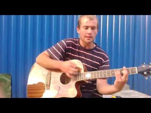 Эдуард суровый наркоманская аккорды и текст песни для