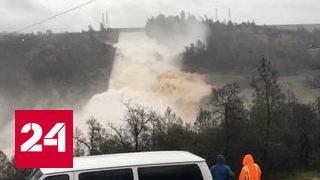 Разрушение плотины в Калифорнии: бреши заделывают с помощью камней