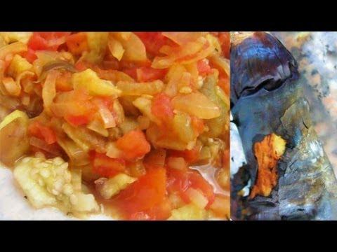 Печеные баклажаны с дымком. Patlıcan ezmesi. Baked eggplant. TURKEY. IZMIR.