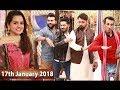 Salam Zindagi With Faysal Qureshi - Ayaz Samoo & Hajra Yamin - 17th January 2018