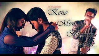 Keno Mon Bhenge Dile   Subham Shaw   ft. Acustico   Official   HD