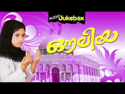 Auliya - Mappilapattukal - Malayalam video