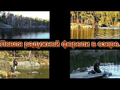 рыбалка на озере орель