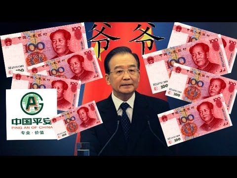 China Premier Wen Jiabao's