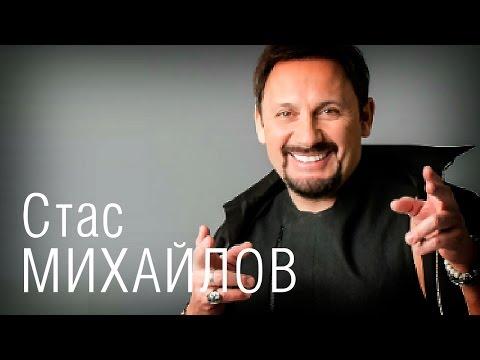 Стас Михайлов - Там, за горизонтом (Новая песня 2016, LIVE)