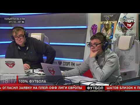 100% Футбола с Юрием Розановым. Гость - Стипе Плетикоса