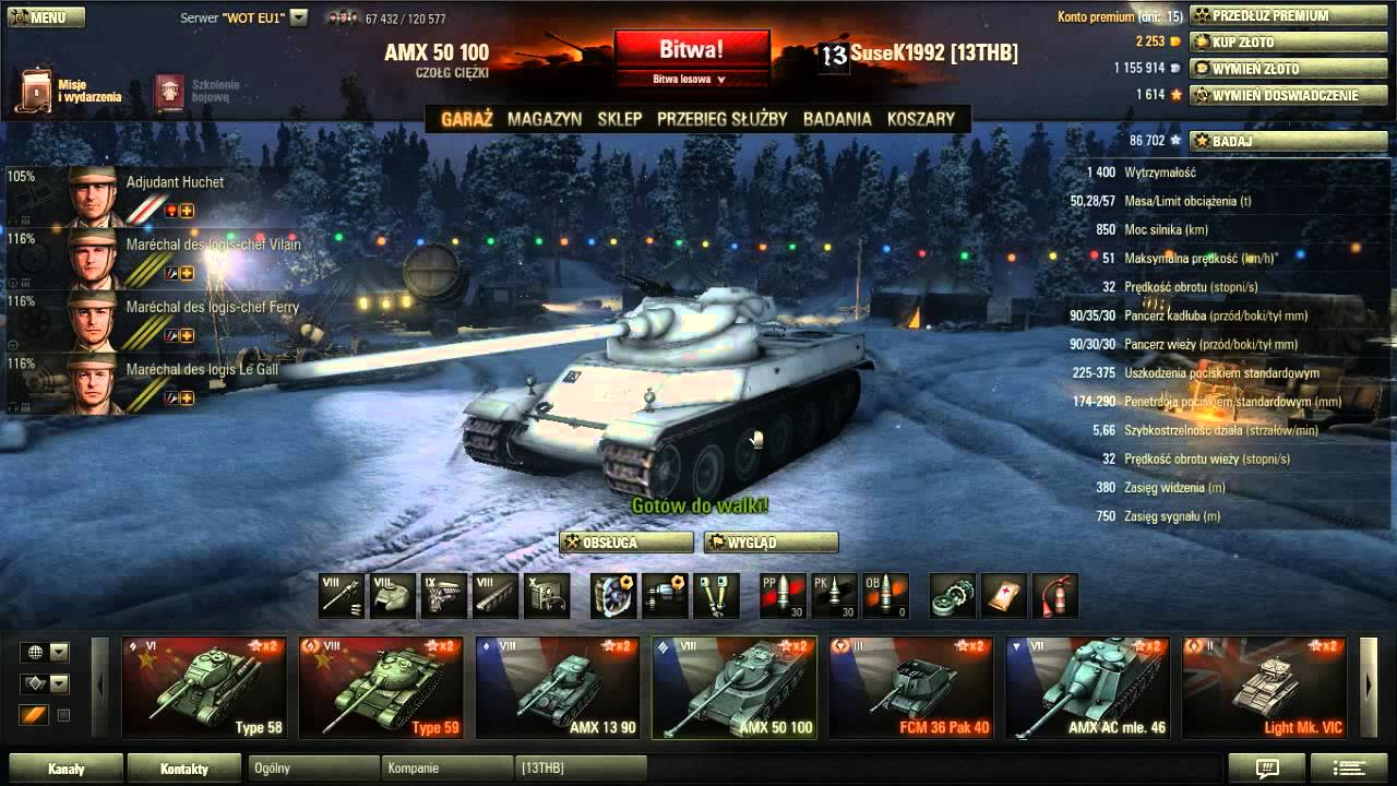 world of tanks на playstation 3