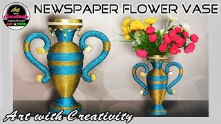 Newspaper Flower vase | Flower pot | paper craft | Best out of Waste | DIY | Art with Creativity 187