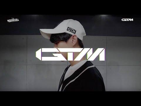 開始線上練舞:信號(官方舞蹈版)-GTM | 最新上架MV舞蹈影片