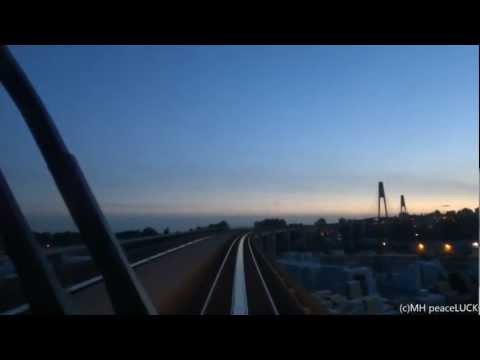 Vancouver Skytrain at Dawn (Scott Road to New Westminster) HD
