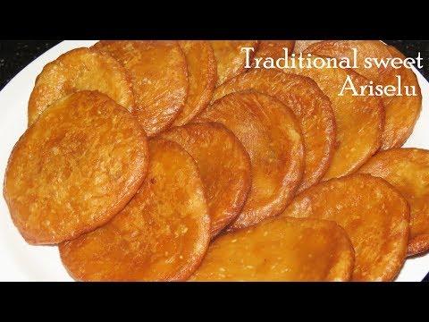 ఈచిట్కాలతో అరిసెలు పాడయ్యేచాన్సే లేకుండా పొంగుతూ బాగావస్తాయి-Ariselu Recipe in Telugu-Bellam Ariselu