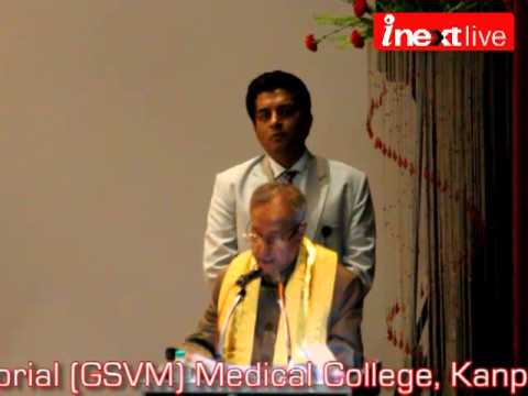 President Pranab Mukherjee at GSVM convocation