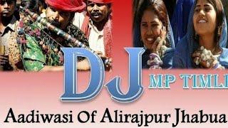MARI Janudi Adivasi Dj Songs // Adivasi Songs Full Non Stop  Timli