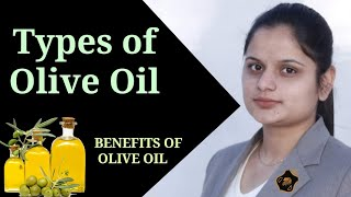 4 Types of Olive Oil | Difference between Regular ,Virgin and Extra Virgin Olive Oil |
