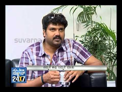 Chow Chow Bath - By Two Coffee With Srujan Lokesh - 18 Oct 2012 - Suvarna News video